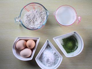 那一抹毛巾卷的绿, 提前准备好食材明细(玉米油25g记得增加哦)