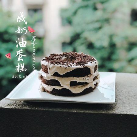 摩卡咸奶油蛋糕