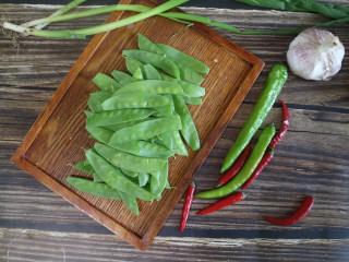 辣味荷兰豆,准备食材