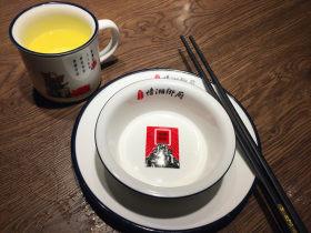 文化美食广场之湘菜美味