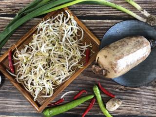 藕炒豆芽,准备食材