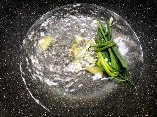 盐水虾,放入葱结