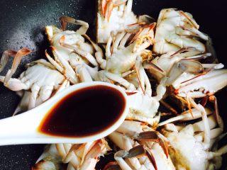 下酒菜+姜葱炒梭子蟹,加一勺蒸鱼豉油