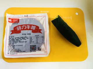 青瓜牛肉粒,备料