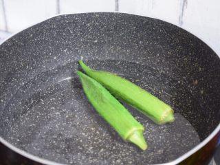 秋葵厚蛋烧,锅中烧开水放入秋葵烫约1分钟,待秋葵颜色变得翠绿捞出过凉水