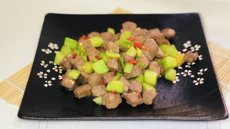 青瓜牛肉粒
