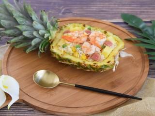 酸酸甜甜超级美味的海鲜菠萝饭,炎热夏季也能让你食欲大增