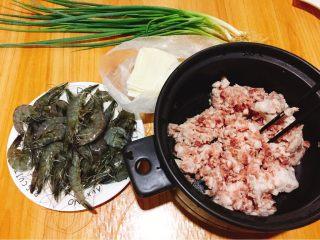 鲜虾馄饨,食材准备好