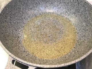 香煎马鲛鱼,冷锅热油