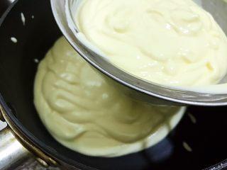 红豆酸奶芝士条,为了更细腻我又过了一次筛