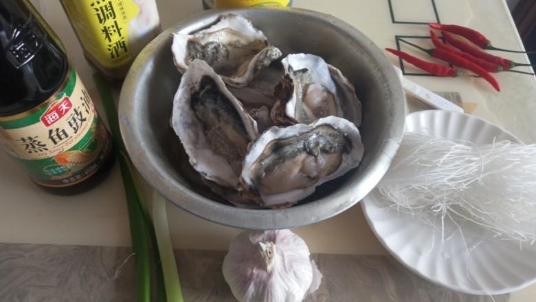 蒜蓉粉丝蒸生蚝,准备原料