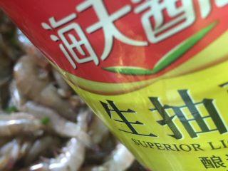 番茄汁大虾,放入生抽适量