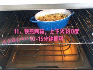 宝宝辅食11M➕:藜麦番茄虾仁焗饭,预热烤箱,上下火180度10-15分钟即可
