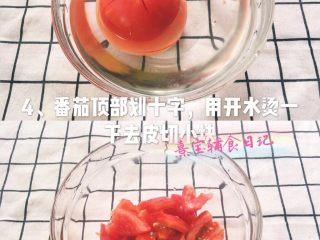 宝宝辅食11M➕:藜麦番茄虾仁焗饭,番茄顶部划十字,用开水烫一下去皮切小块