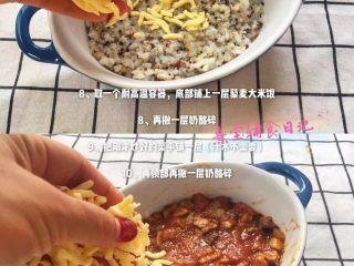 宝宝辅食11M➕:藜麦番茄虾仁焗饭,取一个耐高温容器,底部铺上一层藜麦大米饭,再撒一层奶酪碎,把刚才炒好的菜平铺一层(汁水不需要),再顶部再撒一层奶酪碎