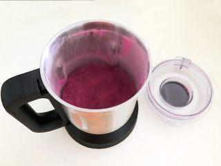 自制紫薯粉,紫薯粉打好了