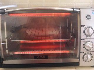 自制紫薯粉,烤箱170W预热5分钟