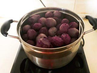 自制紫薯粉,紫薯蒸熟了
