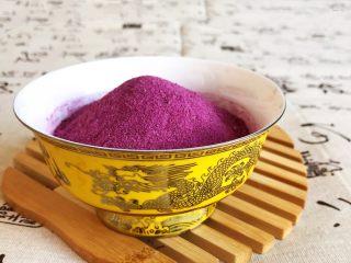 自制紫薯粉,紫薯粉用途非常广泛,做烘焙,做面点等都可以,尤其是给宝宝做辅食,色彩艳丽,宝宝会非常喜欢的~