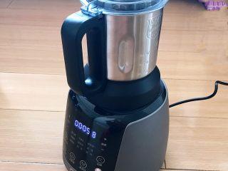 自制紫薯粉,用破壁机打4分钟