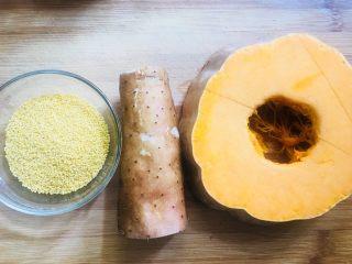 南瓜山药小米粥,准备所需食材如图