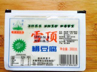 豆腐鲈鱼汤,内脂豆腐一盒