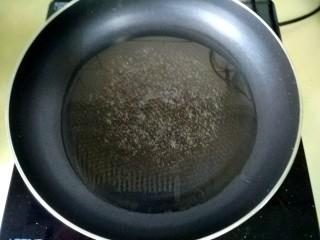 红豆沙饼,锅加油
