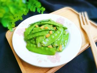 金蒜荷兰豆