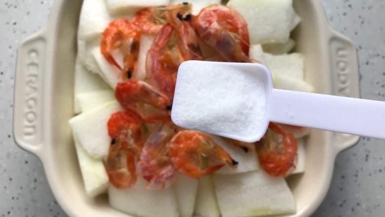 十味  虾干蒸冬瓜 ,均匀撒上一小勺细盐