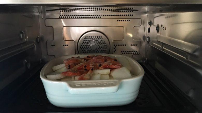 十味  虾干蒸冬瓜 ,放入蒸箱