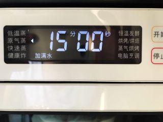 十味  虾干蒸冬瓜 ,水箱放满水,选择原气蒸功能,15分钟