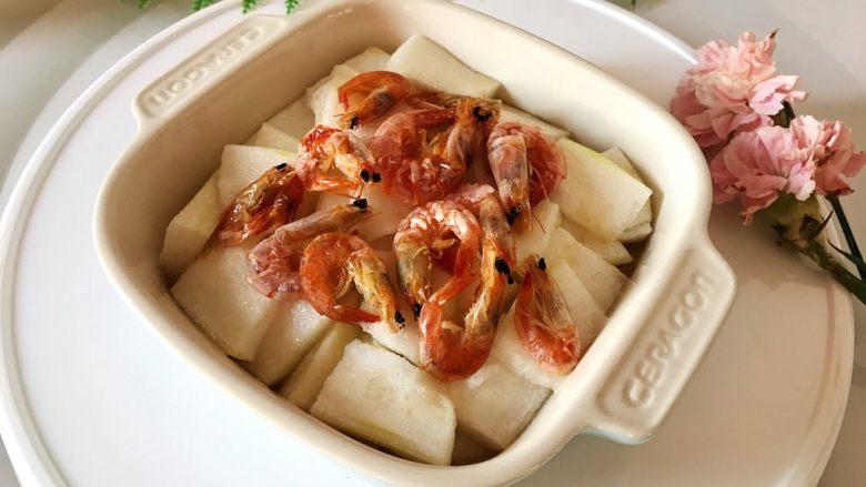 十味  虾干蒸冬瓜 ,真心好吃(๑´ڡ`๑)