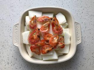 十味  虾干蒸冬瓜 ,将泡好的虾干铺在冬瓜上方