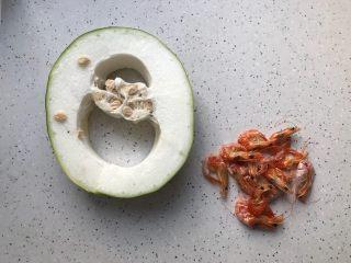 十味  虾干蒸冬瓜 ,首先我们准备好所有食材
