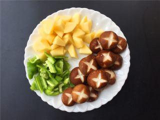 飘香啤酒鸭,将土豆、青椒切滚刀块,香菇洗净切花。