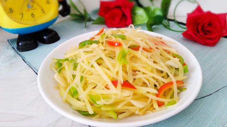 双椒土豆丝