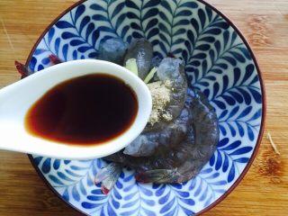 鲜美虾仁豆腐蒸蛋,1勺蒸鱼豉油