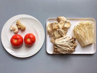 鲜美开胃: 风味西红柿杂菇汤,准备好材料。  选用红一点的西红柿,煮出的汤底会颜色更好看。