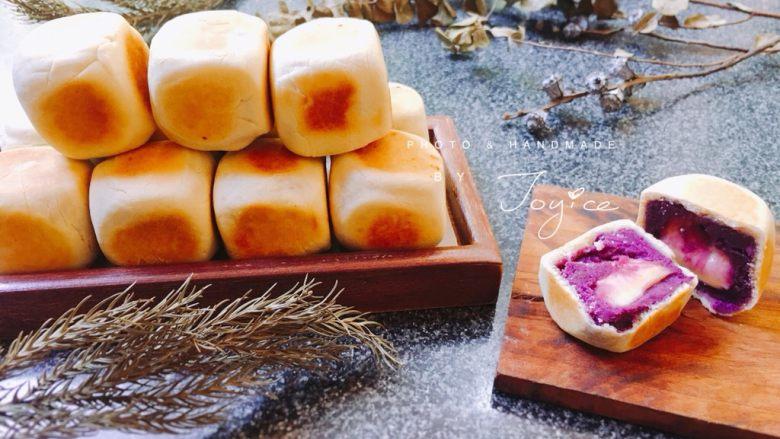 拉丝芝士紫薯仙豆糕 网红糕点来报道