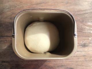 南瓜软欧,面包机揉面两个程序,面团终温25度