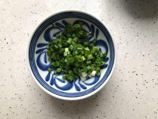三鲜蒸丝瓜,小葱洗净之后切圈
