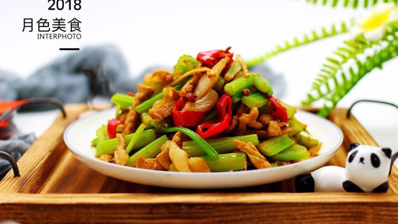 最经典的家常芹菜炒肉,多吃它清热解毒又养血补虚,诱惑到你没有