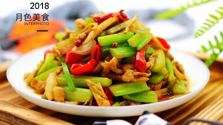 最经典的家常芹菜炒肉,多吃它清热解毒又养血补虚,好吃又好看的芹菜炒肉出锅咯