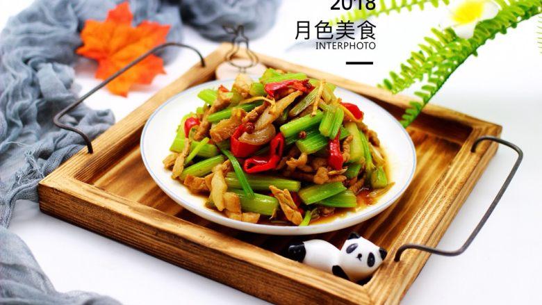 最经典的家常芹菜炒肉,多吃它清热解毒又养血补虚,成品一