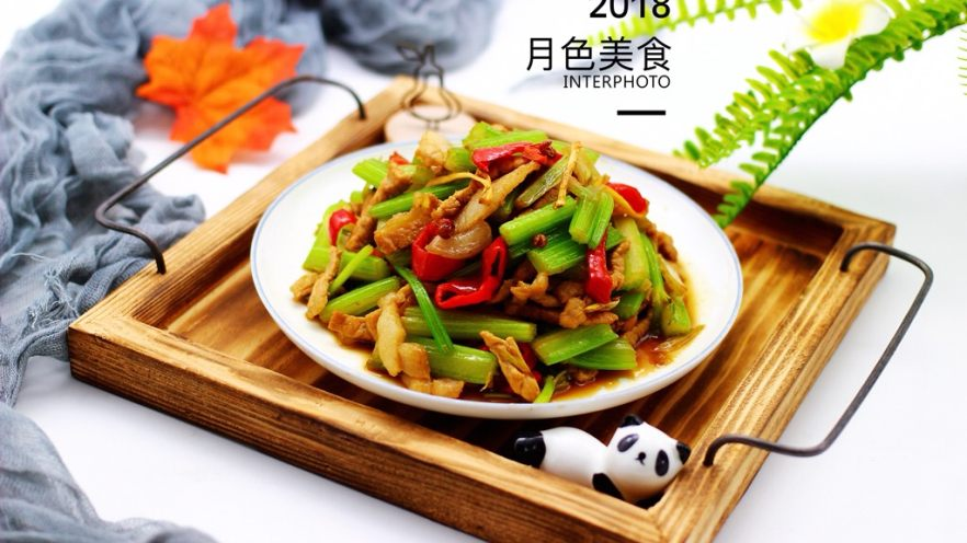 最经典的家常芹菜炒肉,多吃它清热解毒又养血补虚