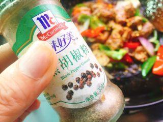 酱烧排骨,黑胡椒粉