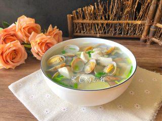 花蛤豆腐汤 ,成品图一