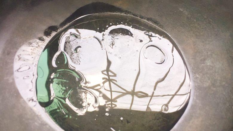 蒜蓉粉丝蒸蛏子,起油锅