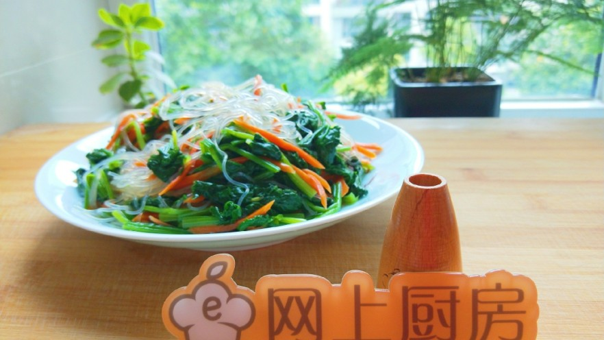 新文美食  菠菜凉拌粉丝