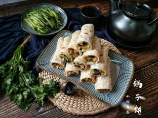 锅子饼――滨州名吃